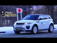 Видео тест-драйв Range Rover Evoque от Александра Михельсона