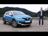 Видео тест-драйв Renault Kaptur от Игоря Бурцева