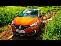 Видео тест-драйв Renault Kaptur от Михаила Кульдяева