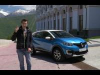 Видео тест-драйв Renault Kaptur от Павла Блюденова