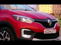 Видео тест-драйв Renault Kaptur от канала Авто Плюс ТВ