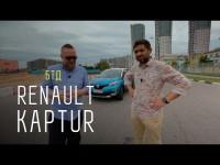 Видео тест-драйв Renault Kaptur в программе