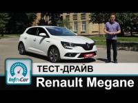 Видео тест-драйв Renault Megane от канала Infocar