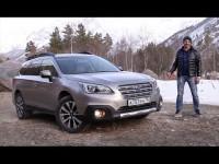 Видео тест-драйв Subaru Outback от Игоря Бурцева