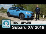 Видео тест-драйв Subaru XV на канале ClickonCar