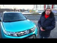 Видео тест-драйв Suzuki Vitara от канала Автоплюс