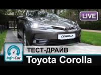 Видео тест-драйв Toyota Corolla 2016 от канала InfoCar