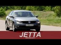 Видео тест-драйв Volkswagen Jetta от Александра Михельсона