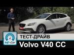 Видео тест-драйв Volvo V40 от канала Infocar