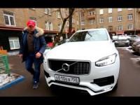 Видео тест-драйв Volvo XC90 на канале АвтоПлюс
