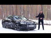 Видео тест-драйв нового Audi A4 от Игоря Бурцева