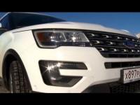 Видео тест-драйв нового Ford Explorer от канала АвтоПлюс