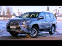 Видео тест-драйв нового Lexus GX 2016 года от канала AutoVesti