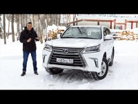 Видео тест-драйв нового Lexus LX 2016 от Игоря Бурцева