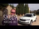 Тест-драйв кроссовера Skoda Kodiaq от Стиллавина