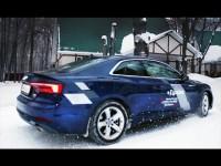 Тест-драйв трехдверки Audi A5 от Игоря Бурцева