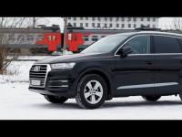 Видео обзор от владельца Audi Q7 2017 вместе с Лиса Рулит