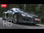 Видео тест-драйв горячего Audi R8 V10 Plus от Драйв.ру