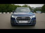 Видео тест-драйв и обзор нового Audi Q5 2017 от ProDrive