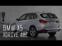Большой тест-драйв: BMW 5 series с гибридным мотором