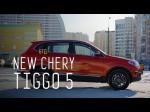 Chery Tiggo 5 в видео обзоре от Большого тест-драйва