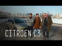 Обзор Citroen C3 с пробегом в программе