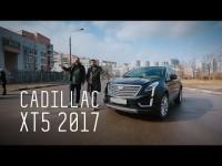 Обзор нового Cadillac XT5 от программы Большой тест-драйв