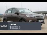 Отличный тест-драйв Chery Tiggo 5 от канала CarsGuru