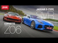 Сравнительный видео обзор Jaguar F-Type SVR и Chevrolet Corvette Z06 от канала Драйв.ру
