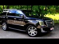 Тест-драйв нового Cadillac Escalade от портала Avtopanorama