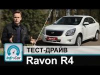 Тест-драйв седана Ravon R4 от канала Infocar