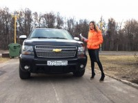 Тест-драйв внедорожника Chevrolet Tahoe от