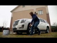 Видео обзор Cadillac Escalade от Авто Плюс