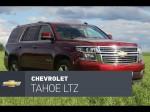 Видео обзор Chevrolet Tahoe 2017 с 410-сильным мотором от Cars Guru