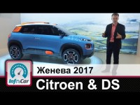 Видео обзор Citroen Space Tourer 2017 от канала Infocar.ua