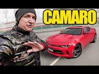 Видео обзор нового Chevrolet Camaro 2016 от Игоря Бурцева