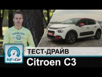 Видео обзор нового Citroen C3 от канала Инфокар