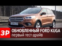 Ford Kuga 2017 в видео тест-драйве от портала
