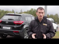 Hyundai Creta в многокилометровом тест-драйве от Автопанорамы