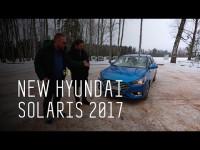 Новый Hyundai Solaris 2017 в программе Большой тест-драйв