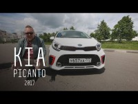 Новый KIA Picanto 2017 в обзоре от