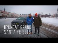 Обзор Hyundai Santa Fe 2016 от ведущих
