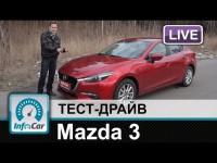 Свежий тест-драйв рестайлинговой Mazda 3 от портала InfoCar