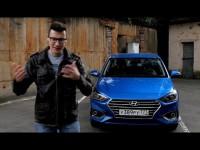 Тест-драйв Hyundai Solaris 2017 от Автовестей
