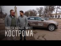 Тест-драйв британского кроссовера Jaguar F-Pace от Сергея Стиллавина и Рустама Вахидова