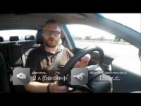 Тест-драйв новой Hyundai Elantra от портала Авто Плюс ТВ