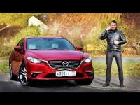 Тест-драйв обновленной Mazda 6 2017 от Игоря Бурцева