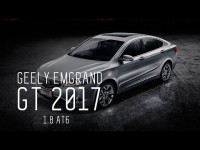 Тест-драйв седана Geely Emgrand GT от Рустама Вахидова и Сергея Стилавина