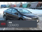 Тест-драйв третьей генерации KIA Cerato от CarsGuru