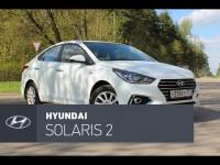 Тест-драйв второго поколения Hyundai Solaris 2017 от CarsGuru